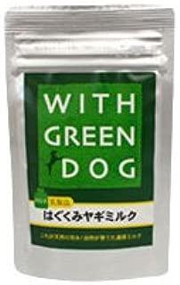 WITH GREEN DOG(ウィズ・グリーンドッグ)はぐくみヤギミルク 犬猫用 30g