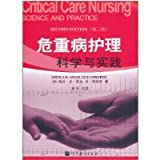 Critical Care Nursing Science and Practice (Second Edition) (Chinese Edition)