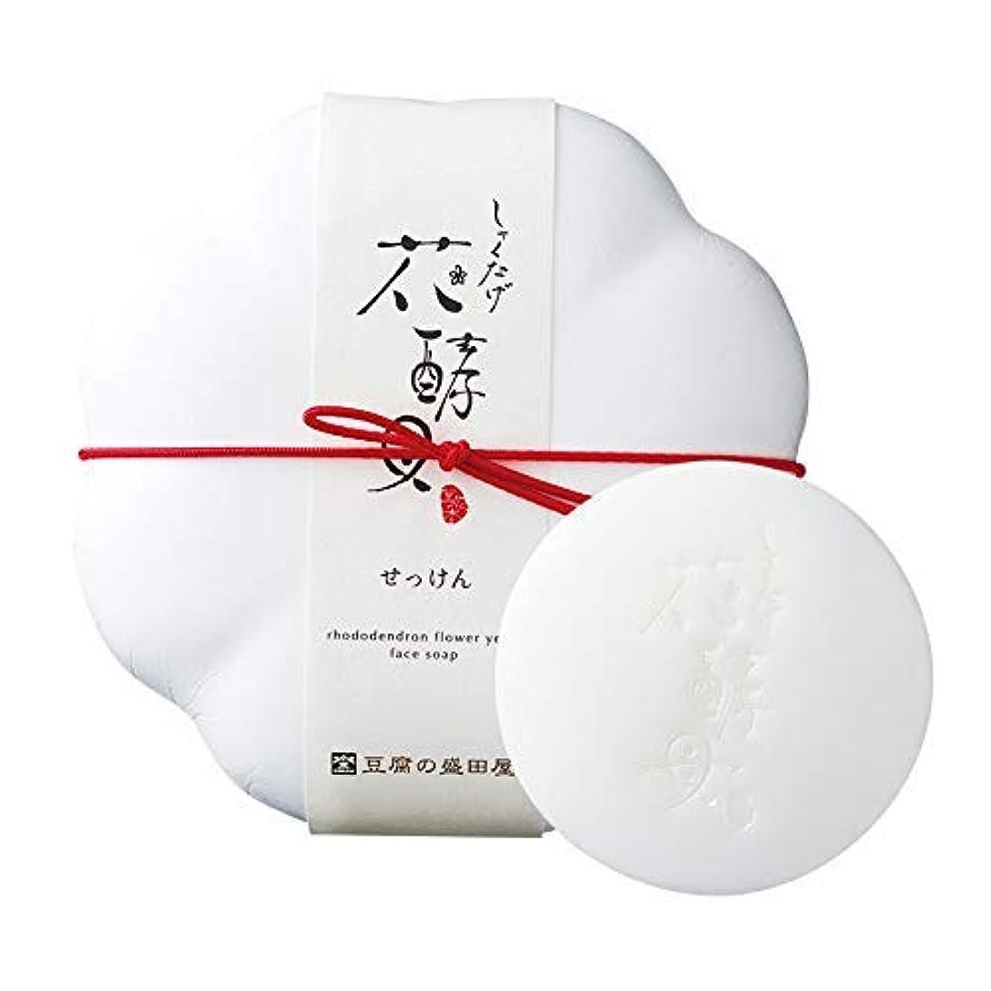 懸念深さ詳細な豆腐の盛田屋 豆花水 しゃくなげ花酵母せっけん 50g