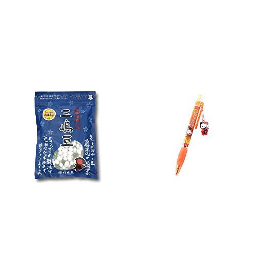 [2点セット] 飛騨 打保屋 駄菓子 三嶋豆(150g)・飛騨さるぼぼだっこキティ ボールペン / 子宝・安産祈願 //