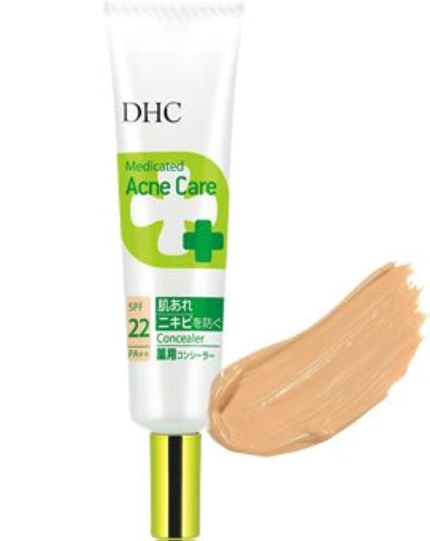 オーストラリアオーストラリアに【医薬部外品】 DHC薬用 アクネケア コンシーラー(ナチュラルオークル01)