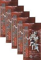 BBM2009 ベースボールカード ルーキーエディション未開封5パックセット