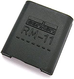 rm 11 rubber mount
