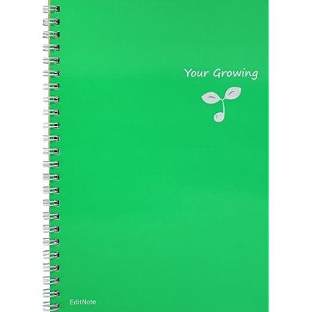 子ども成長日誌 Your Growing A5 グリーン
