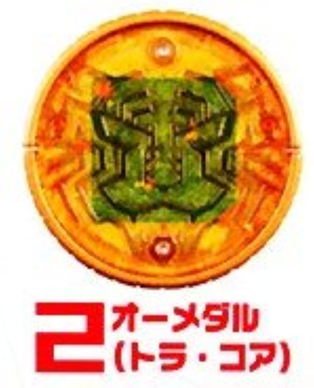 仮面ライダーオーズ オーメダル 第1弾 『トラ?コア』 単品 ガチャ版  一部ダイキャスト製
