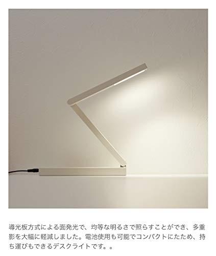 無印良品LED平面発光コンパクトデスクライト型番:LE-R315061368870