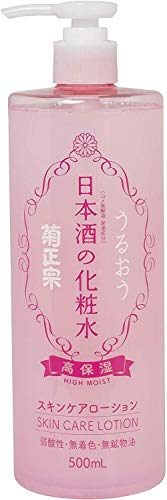 Sake High Moisture Skin Lotion Toner By Kikumasamune for Women 16.9 Oz Lotion, 16.9 Ounce