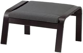 Ikea Ottoman, Black-Brown, Finnsta Gray 4202.29214.66