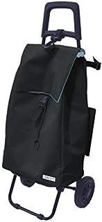 色ブラック レップ COCORO(コ コロ) ショッピングカート 無地 カートセット Sサイズ BLACK 424742