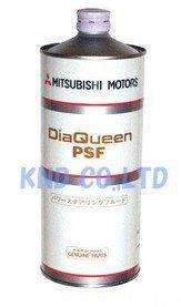 PITWORK(ピットワーク) パワステフルード ダイヤクイーン・PSF 車種専用油脂 KLF5M-00001 1L×1缶