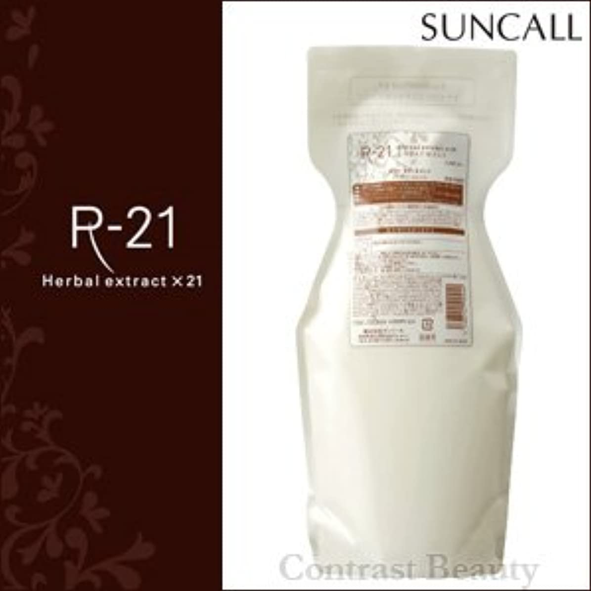 最近夢ラオス人【X4個セット】 SUNCALL R-21 トリートメント 700ml 詰替え用 サンコール