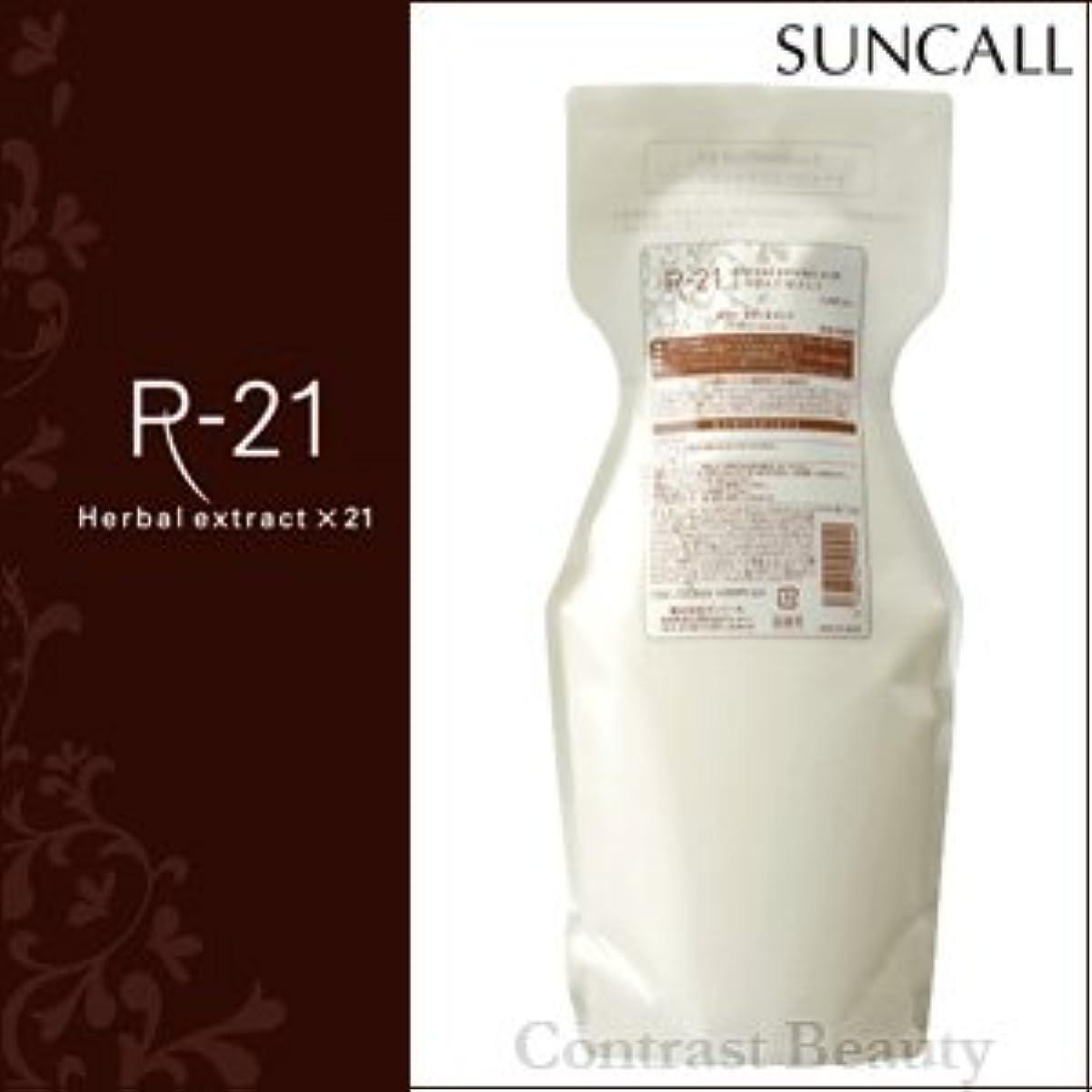 ビーズ少なくとも登場【X2個セット】 SUNCALL R-21 トリートメント 700ml 詰替え用 サンコール