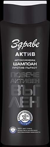 Zdrave Forte Anti-Schuppen-Entgiftungsshampoo gegen Schuppen mit aktiver CHARCOAL 200 ml