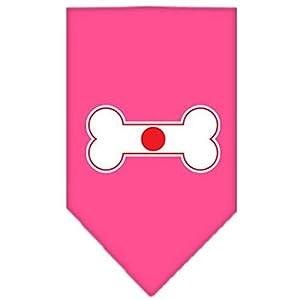 Mirage OS Drapeau Japon écran Imprimé Bandana pour chien
