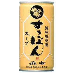 岩谷産業 美味益気寿 すっぽんスープ 190g缶 30本入