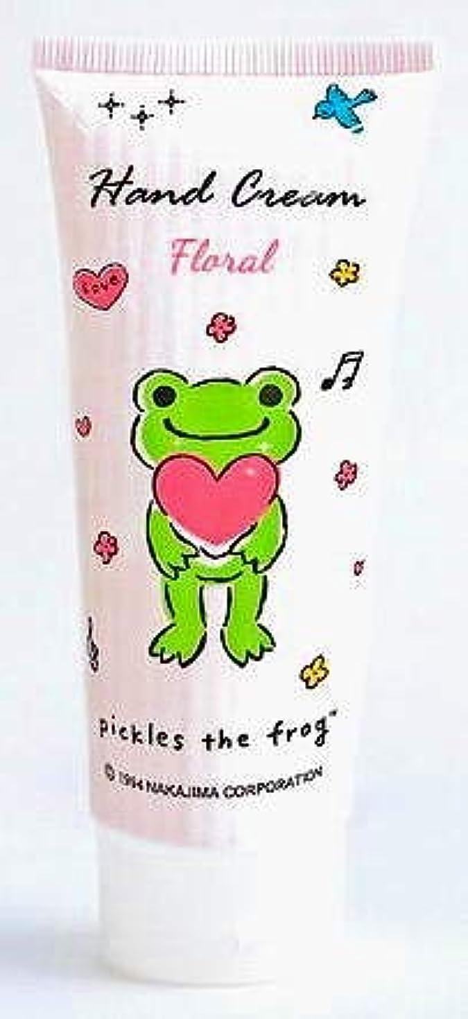 魔女チェスをする貸し手◆【pickles the frog】◆かえるのピクルス ハンドクリーム<フローラル> 100ml◆
