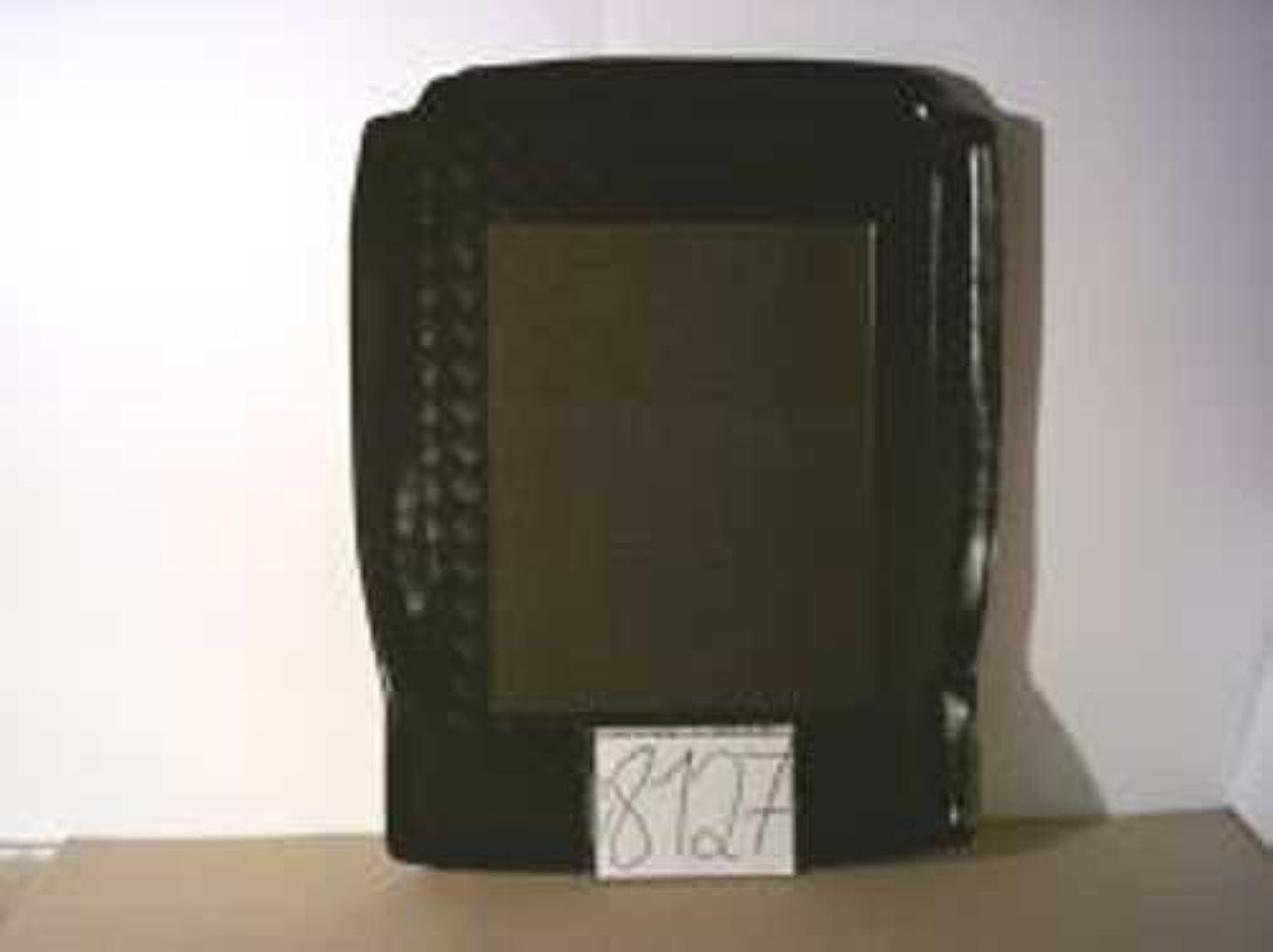 OPPL 80008127 Trunk Liner Slip Resistant