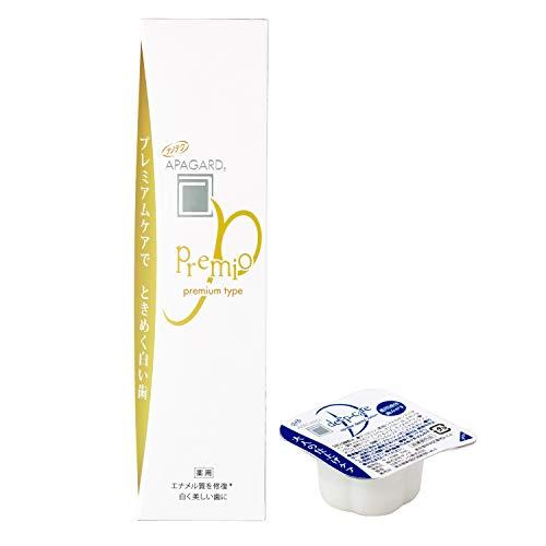 アパガード(APAGARD)プレミオ100g ホワイトニング むし歯予防 ハミガキ+ディープケアポーション1個(7ml)付き プレミアムタイプ(医薬部外品)