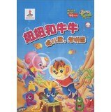 Niu and sing along with Butch and Cattle: sing songs . learn pinyin (with DVD disc 2 )(Chinese Edition)