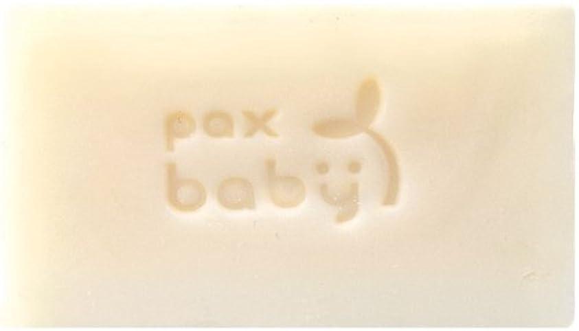 奇跡的な磁器変形するパックスベビー ソープ 100g
