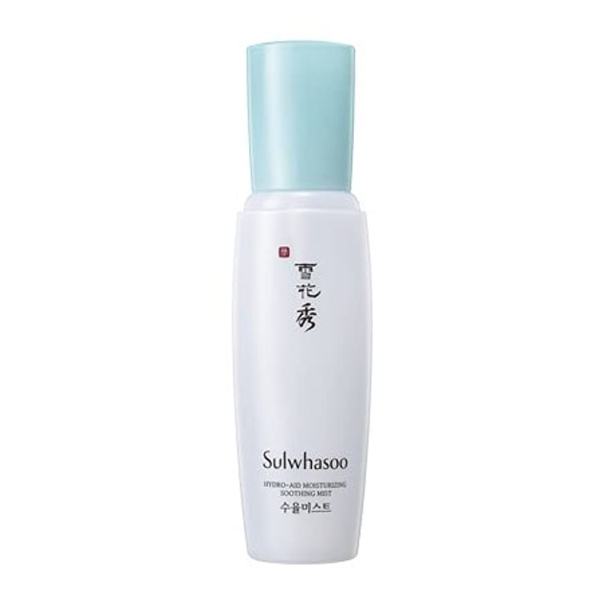 鬼ごっこ変装した多数の【ソルファス】Sulwhasoo Hydro-aid Moisturizing Lifting Mist - 100ml (韓国直送品) (SHOPPINGINSTAGRAM)
