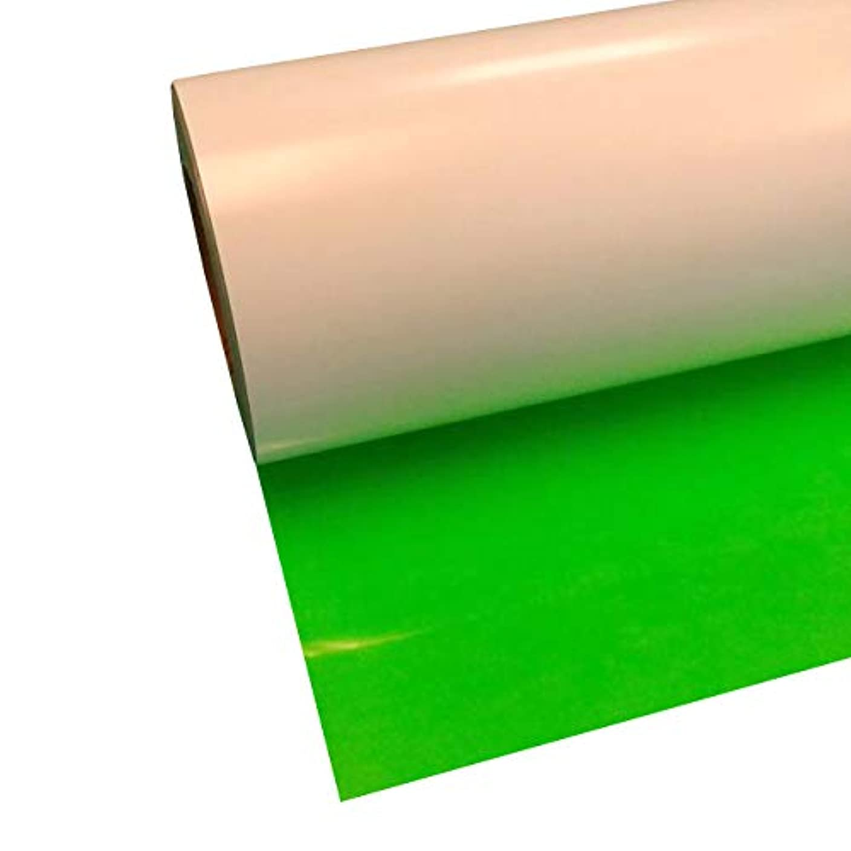 Siser Easyweed Fluorescent Green 15