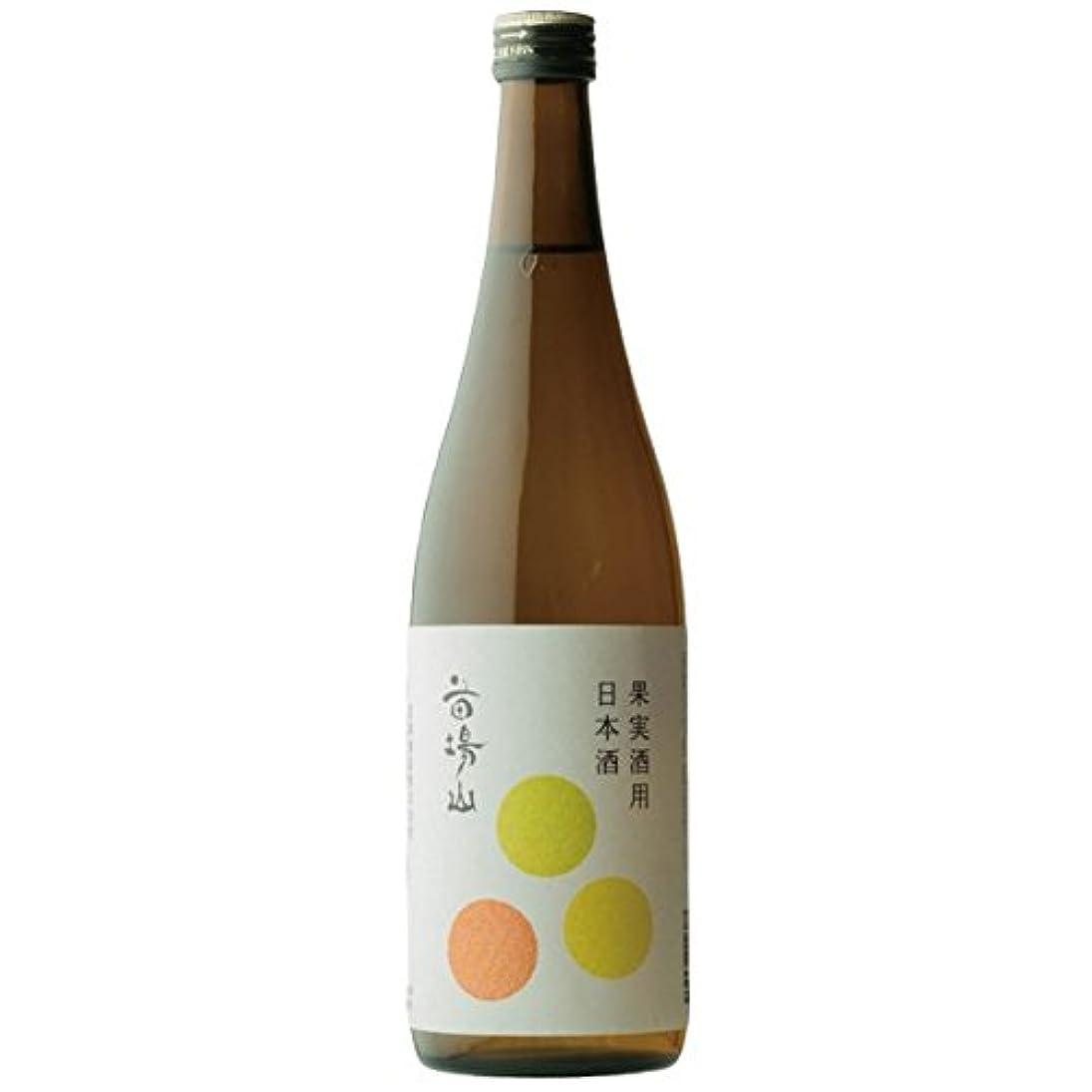 悪性腫瘍泥だらけ獲物苗場山 果実酒用 梅酒用 日本酒 720ml