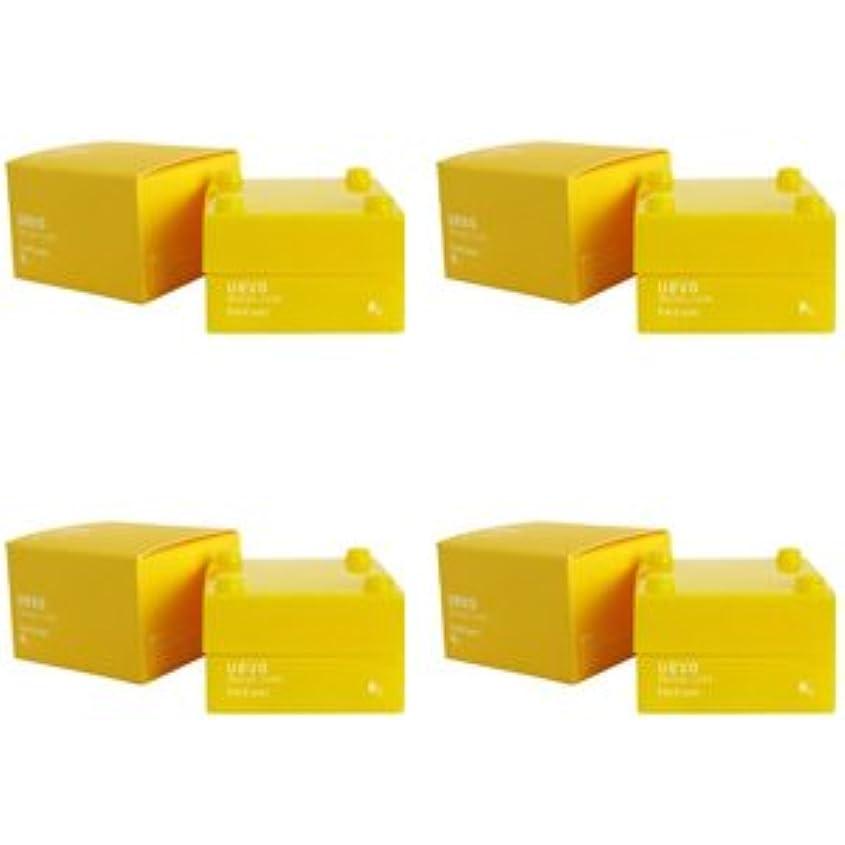 流出借りるポンペイ【X4個セット】 デミ ウェーボ デザインキューブ ハードワックス 30g hard wax DEMI uevo design cube