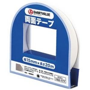 (まとめ)ジョインテックス 両面テープ 15mm×20m B049J【×20セット】 〈簡易梱包