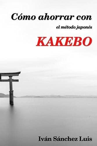 Cómo ahorrar con el método japonés KAKEBO: versión en blanco y negro