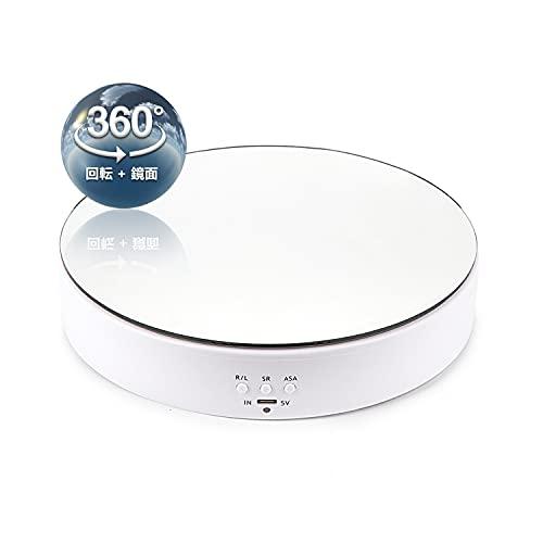 電動ターンテーブル360度電動回転台 鏡面回転方向角度調整可能 低騒音 商品展示用 商品の撮影とビデオに最適 5kgの重量もOK 直径195mm(ホワイト)