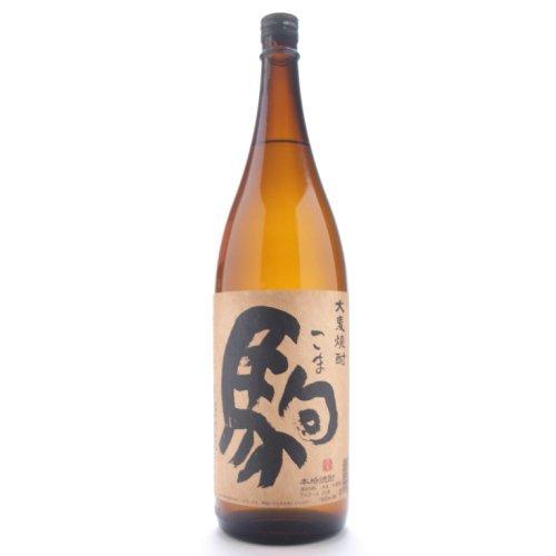 柳田酒造『大麦焼酎 駒』