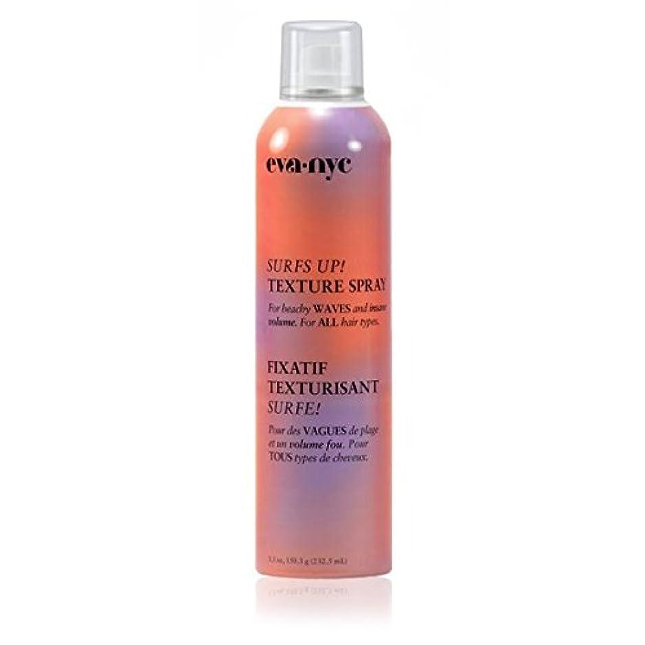 港防止コックSurf's Up Texture Spray, 5.3 oz