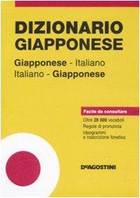 Dizionario giapponese. Giapponese-italiano, italiano-giapponese