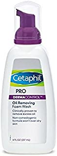 Cetaphil PRO DermaControl Oil Removing Foam Wash 8 oz (Pack of 3) - Packaging May Vary