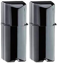 Bosch infrarood barrière 90 meter buiten en 180 meter binnen