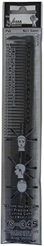 ブラウンもっとママYS Park 345 Precise Cutting Comb - Soft Carbon [並行輸入品]