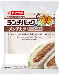 ヤマザキ ランチパック メンチカツ(Minced Meal Cutlet)×10個セット 山崎製パン横浜工場製造品