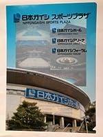 日本ガイシホール スポーツプラザ クリアファイル 日本ガイシ