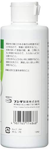 フジタ製薬薬用酢酸クロルヘキシジンシャンプー200g