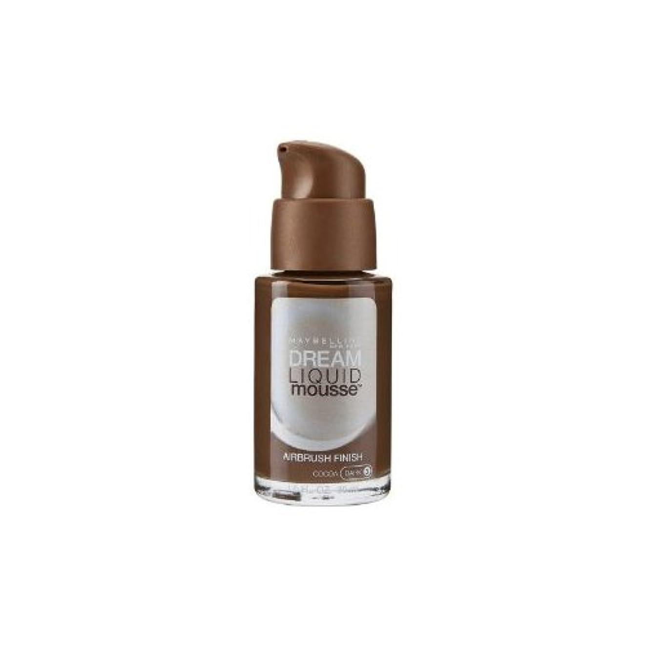 輸送ピグマリオンに頼るMaybelline Dream Liquid Foundation - Cocoa (2-pack) (並行輸入品)