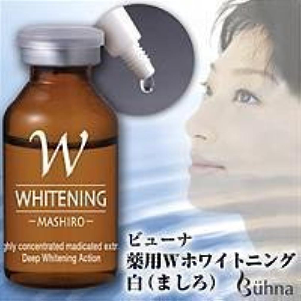 ファイターピラミッドじゃがいもビューナ 薬用Wホワイトニング 白