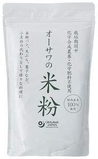 オーサワの国内産米粉 (500g×32個)×1ケース           JAN:4932828016559