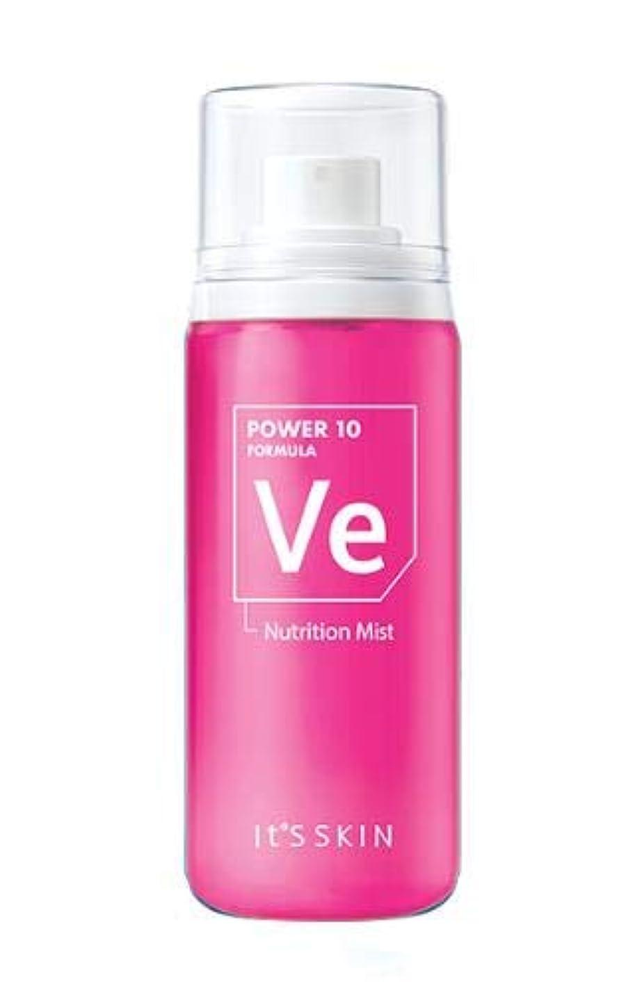 監査ジャーナル乳白Its skin Power 10 Formula Mist Ve (Nutrition) イッツスキン パワー 10 フォーミュラ ミスト Ve [並行輸入品]