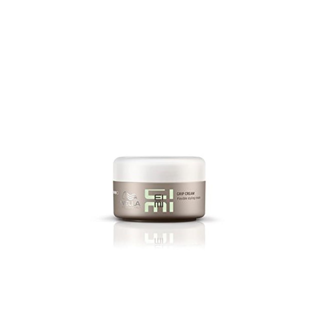 摂動遅らせるチェリーウエラ専門家グリップクリーム(75ミリリットル) x2 - Wella Professionals Eimi Grip Cream (75ml) (Pack of 2) [並行輸入品]