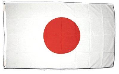 Flaggenfritze Japon Drapeau XXL 150 x 250 cm