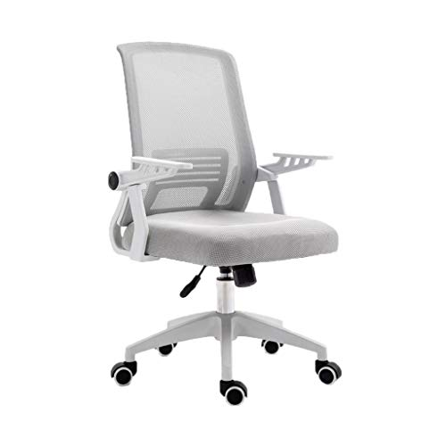 ChenB multifunctionele stoel, grijze stoel, gele draaistoel voor computer, bureaustoel, conferentiestoel, slaapkamerstoel Grijs