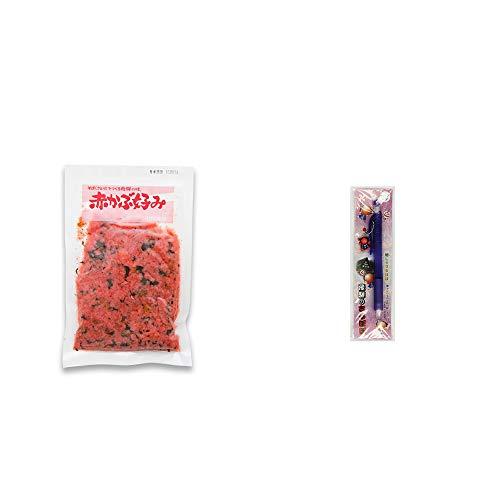 [2点セット] 赤かぶ好み(150g)・さるぼぼ 癒しシャープペン 【パープル】