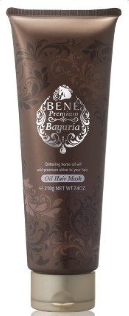 欠乏影響する控えるベーネプレミアム バーユリア オイルヘアマスク (リぺア&シャイン) 210g BENE
