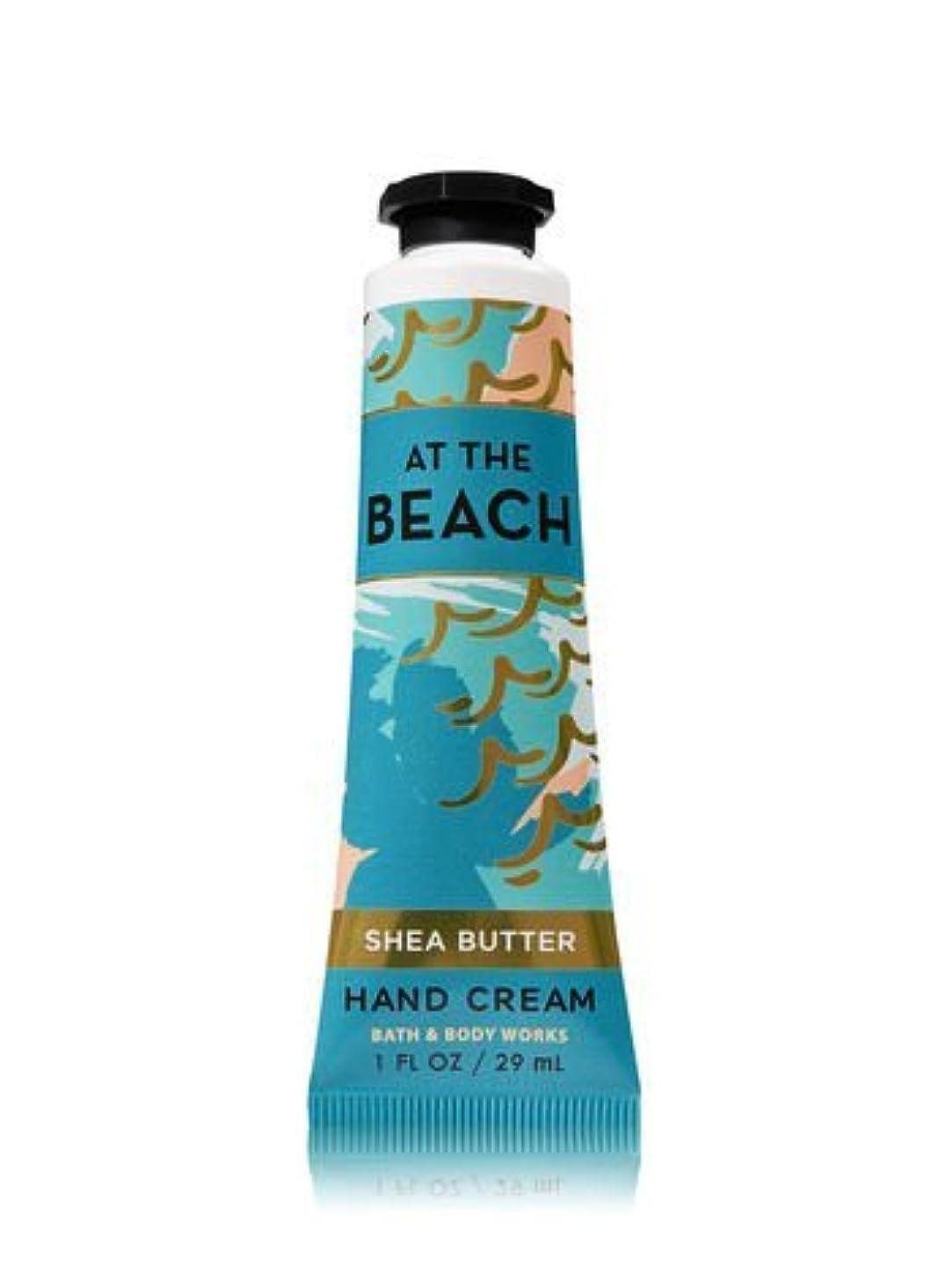 マチュピチュカプラー受益者【Bath&Body Works/バス&ボディワークス】 シアバター ハンドクリーム アットザビーチ Shea Butter Hand Cream At The Beach 1 fl oz / 29 mL [並行輸入品]